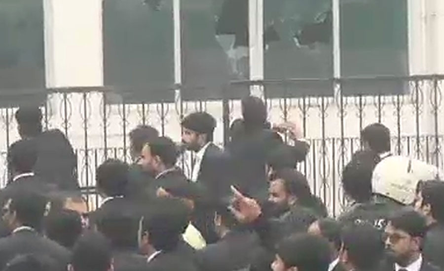 rangers Lawyers law Lahore attack at PIC PIC