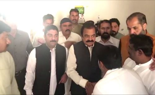 Rana Sanaullah, judicial, remand, extended, Dec 21