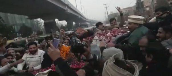 Rana Sanaullah ANF LHC camp jail jail PML-N leader Pakistan Muslim League-N victimization political victimization PakistanMuslim League-N