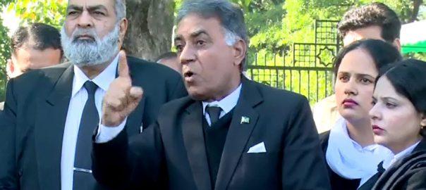 appeal Musharraf pervez musharraf raza bashir musharraf's lawyer special court's verdict