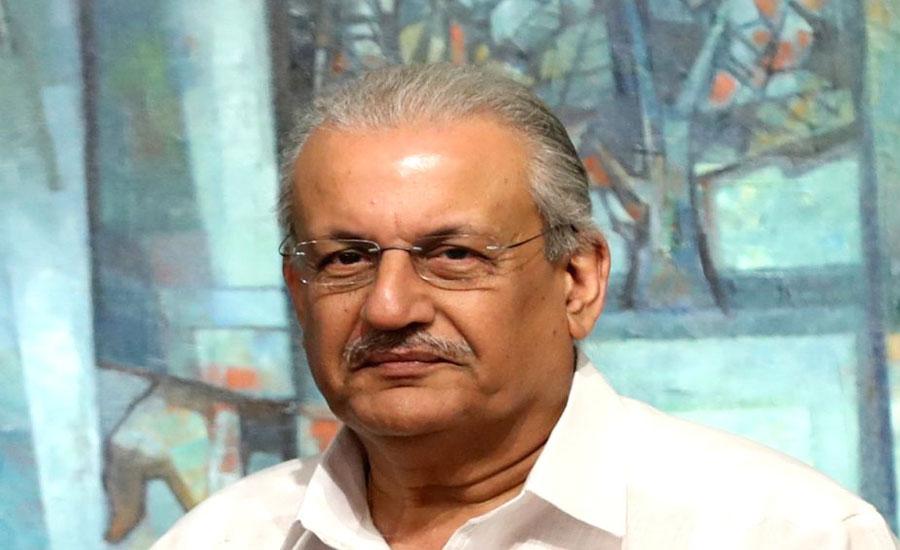 Decision to hang Musharraf's body at D-Chowk is wrong: Raza Rabbani