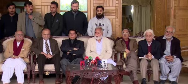 Opposition, Rahbar Committee, appointment, CEC, ECP members