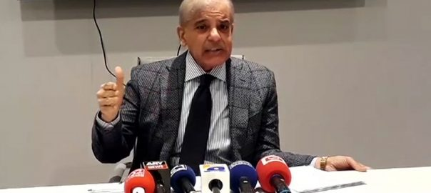 Imran niazi Shehbaz Sharif shehbaz London london press conference PMl-N NAB NAB-Niazi Imran Niazi