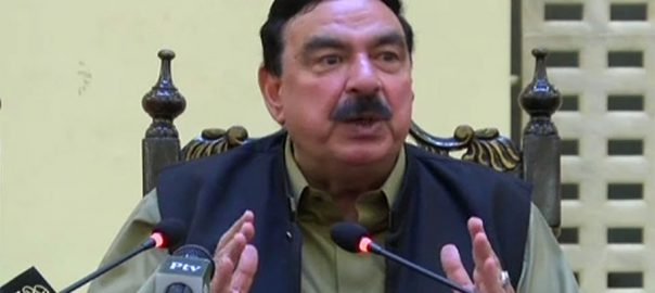 Musharraf treason verdict instituions high treason Sheikh Rasheed minister for railways railways minister shiekh rasheed