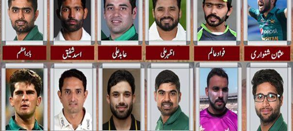 Fawad Alam, Usman Shinwari, recalled, home, Test, series, Sri Lanka