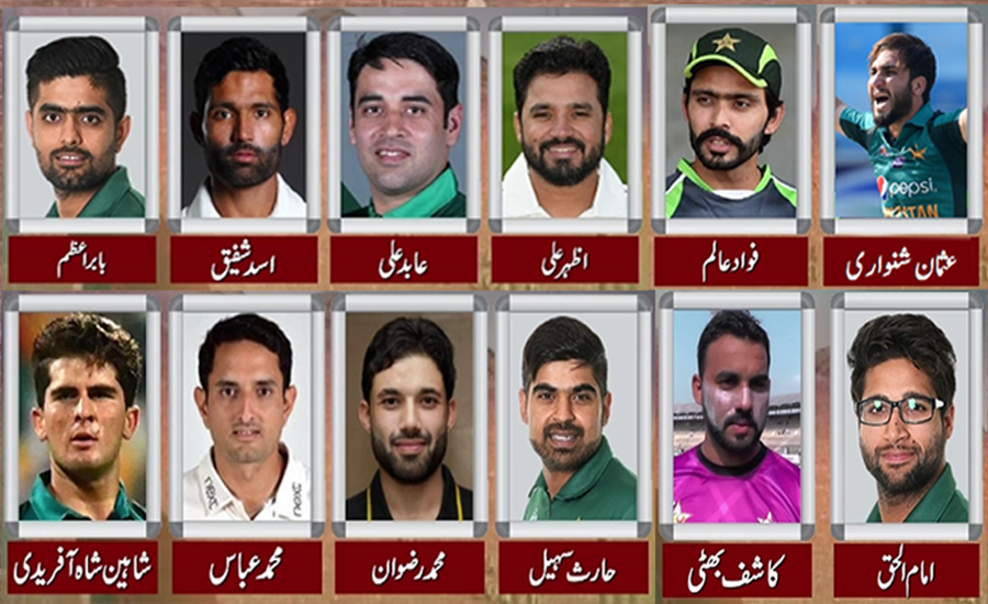 Fawad Alam, Usman Shinwari, recalled, home, Test, series, Sri Lanka