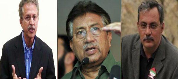Pervez Musharraf MQM-P Leaders Haider Abbas Rizvi ailing Musharraf ailing kalsoom nawaz