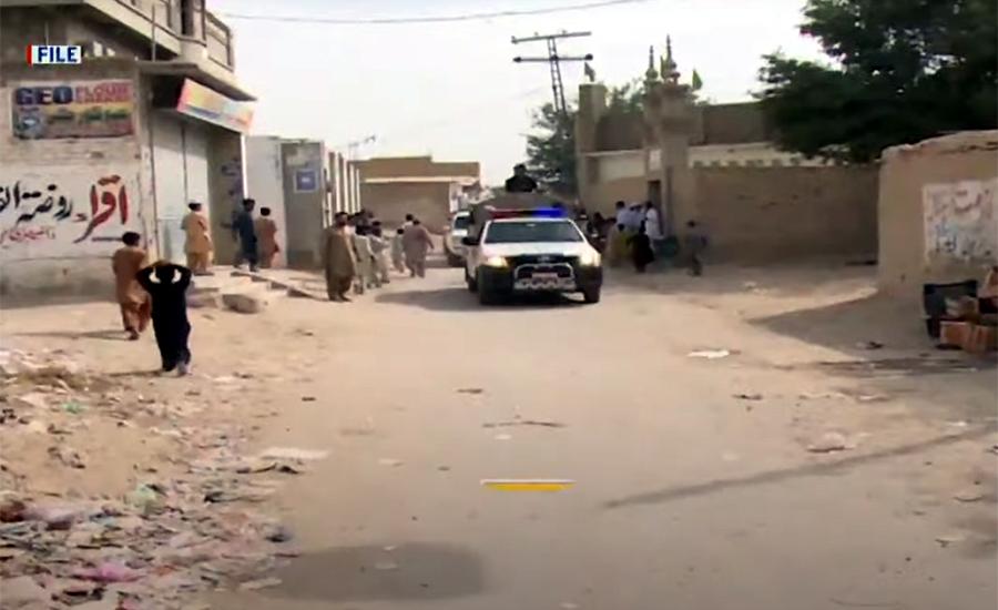Four FC jawans martyred, six injured in terrorist attacks in Quetta & Turbat