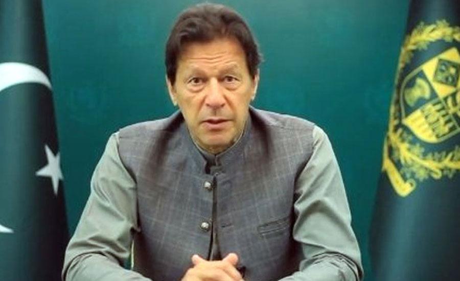 Prime Minister Imran Khan reaches Quetta