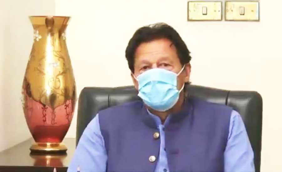 PM Imran Khan vows to continue fight against terrorists