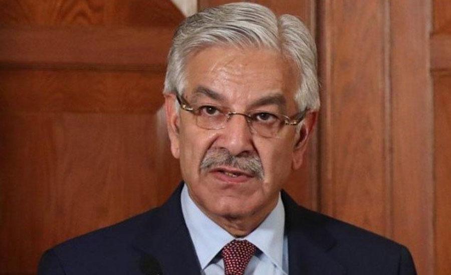 LHC judge recuses himself from hearing PML-N's Khawaja Asif bail plea