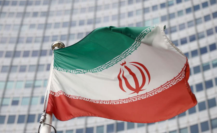 Iran nuclear deal parties to wrap up latest round of talks in Vienna
