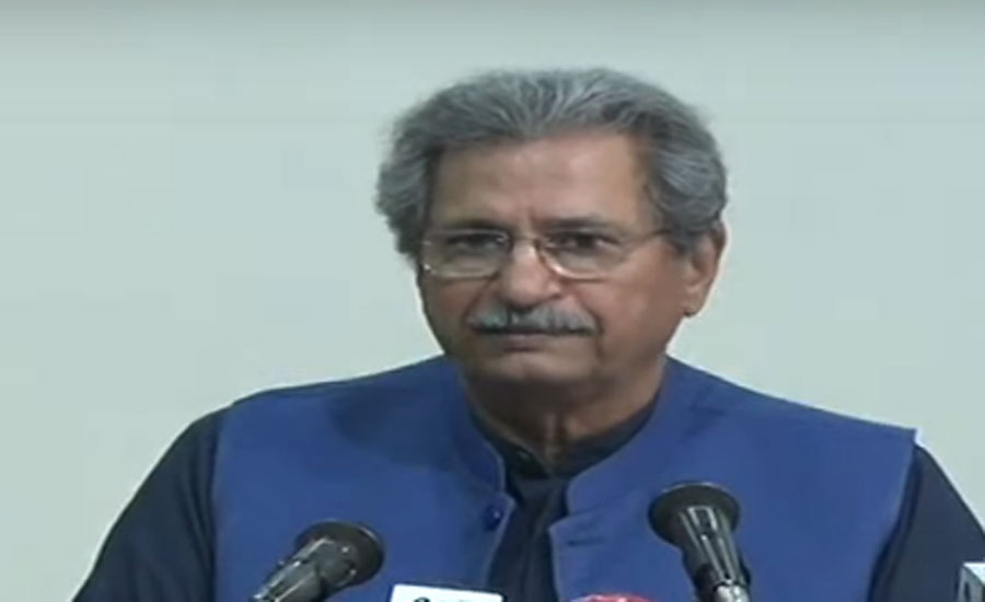 11th, 12th exams will be taken only in elective subjects: Shafqat Mahmood