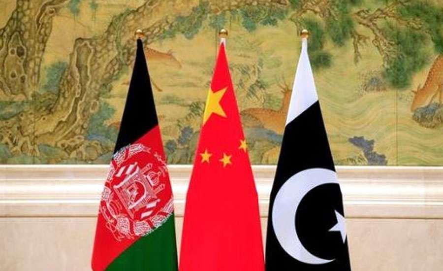 Pakistan, China, Afghanistan FMs to meet on Thursday