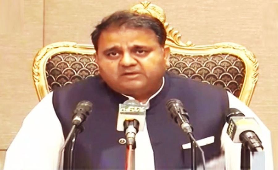 Opposition is confused in each matter, says Fawad Chaudhary
