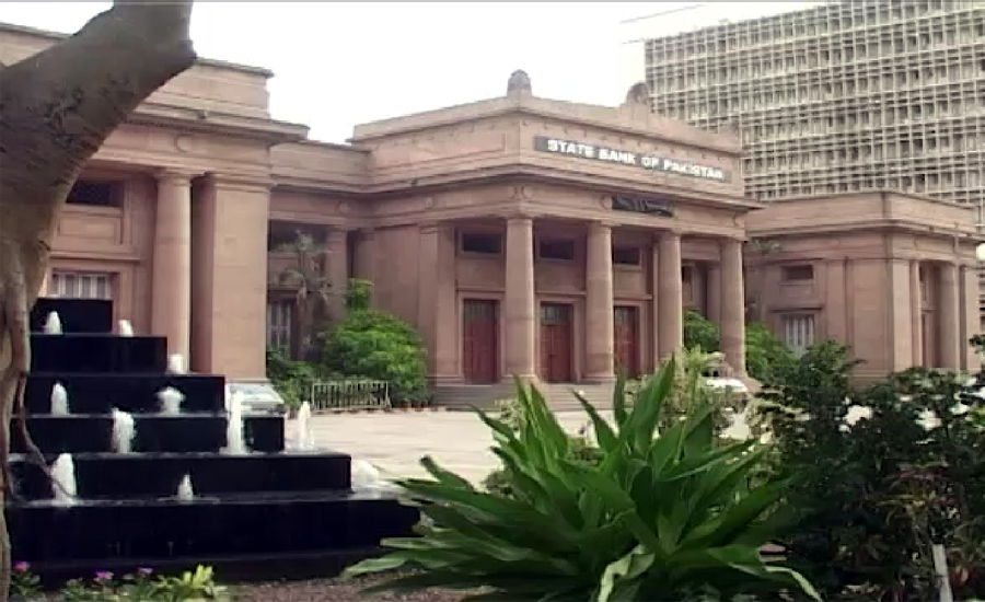 SBP releases second quarterly report on Pakistan's economy for fiscal year 2020-21