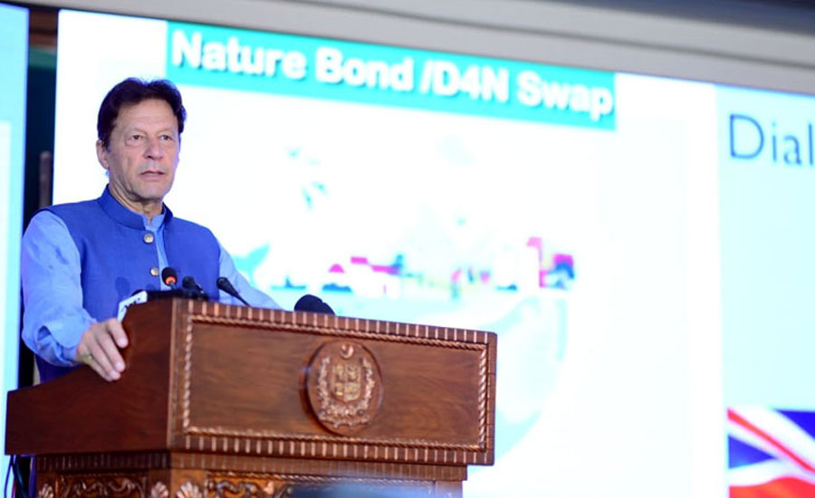 Improving environment essential for future generations: PM
