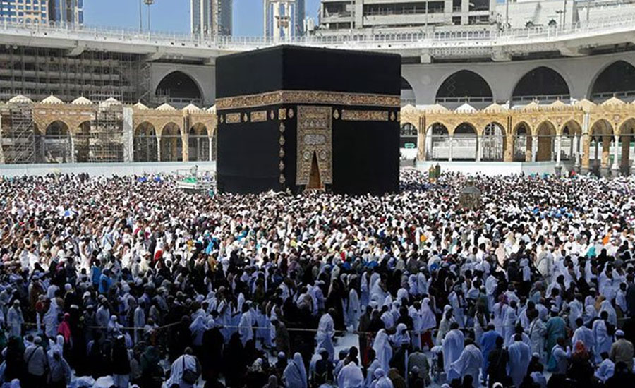 Coronavirus: Indonesia cancels Hajj pilgrimage for second year in a row