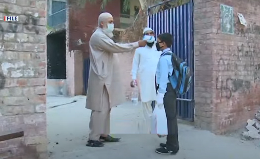 Govt announces reopening of schools in Punjab from June 7