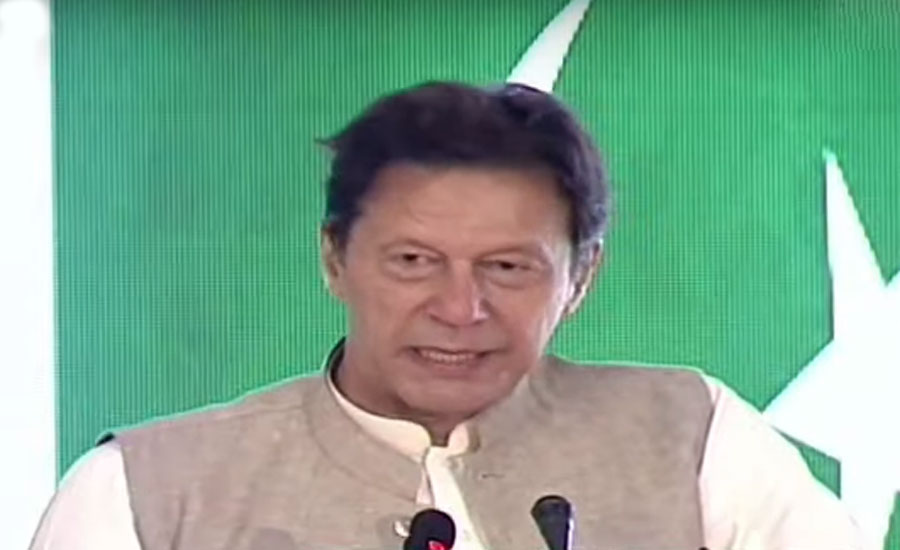 So-called democrats are asking army to topple government: PM Imran Khan