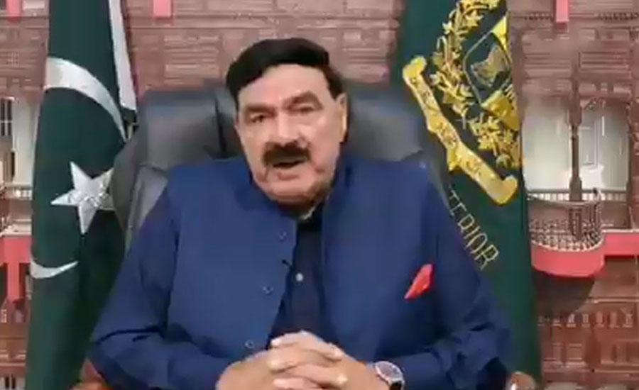 Efforts are being made for better border management: interior minister