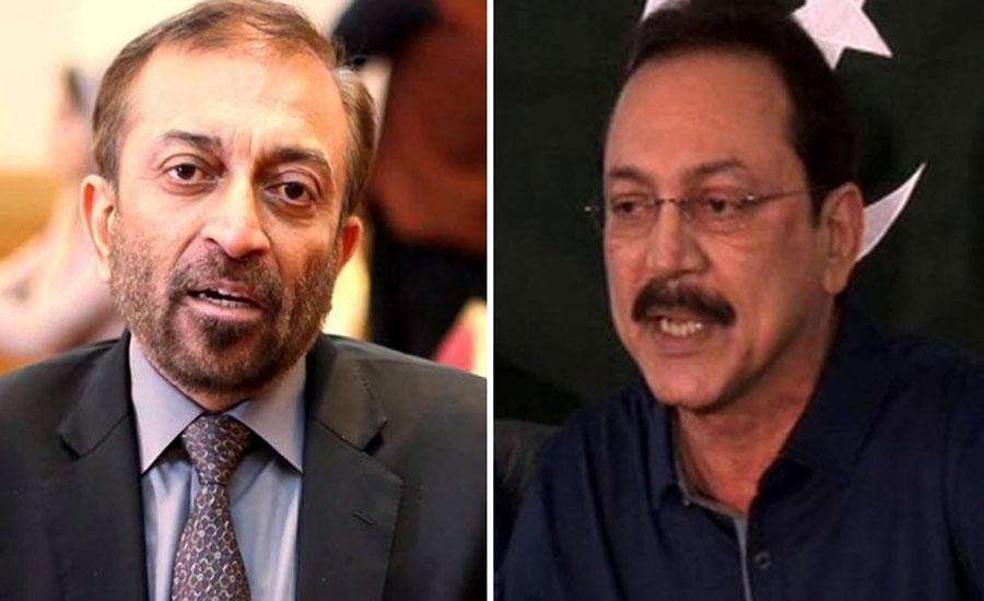 CTD summons fromer MQM's leaders Farooq Sattar, Anees Advocate