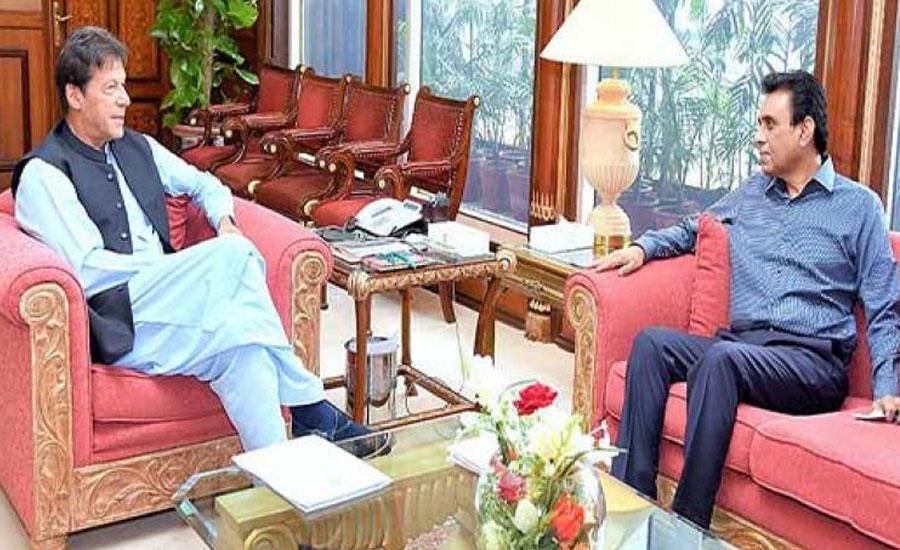 MQM-P delegation calls on PM Imran Khan
