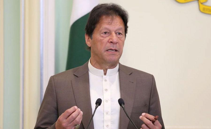 Pakistan seeks Afghan settlement before foreign troop pullout: Imran Khan
