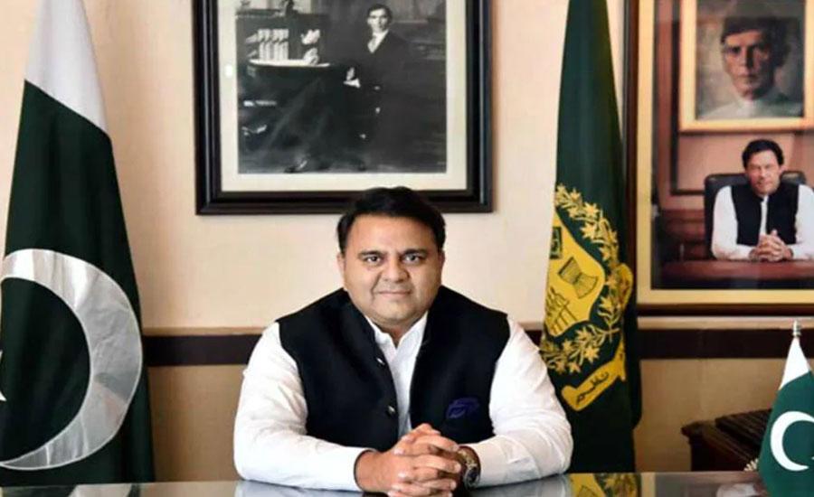 Dualization of Jhelum-Lilla road usher a new era of development,  says Fawad Chaudhary