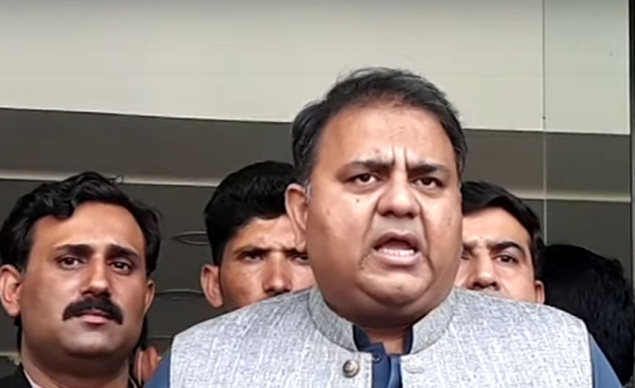 Govt still wants to talk to opposition on electoral reforms: Fawad Ch