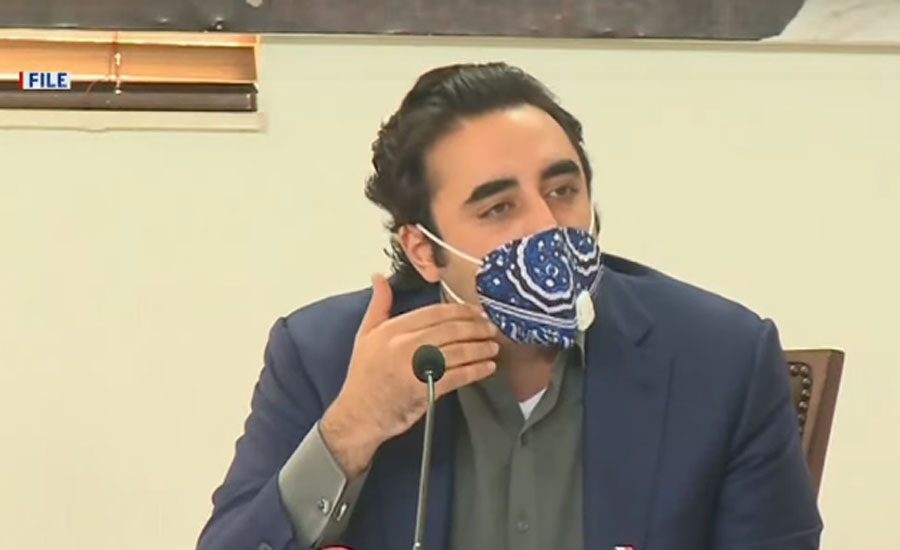 PPP will solve people's basic problems by forming next govt: Bilawal Bhutto