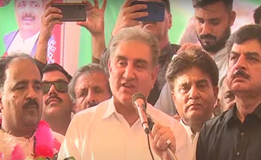 Pakistan won't ignore Kashmir dispute at any cost, says FM Qureshi