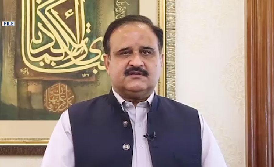 Opposition, Pakistan's enemies want to halt economic development: CM Buzdar