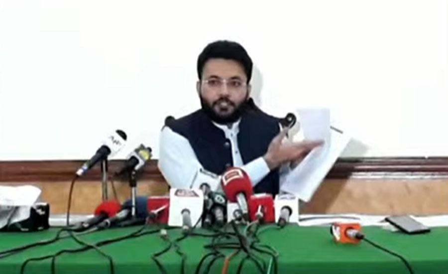 'Parchi chairman' does not know alphabet of economy: Farrukh responds Bilawal