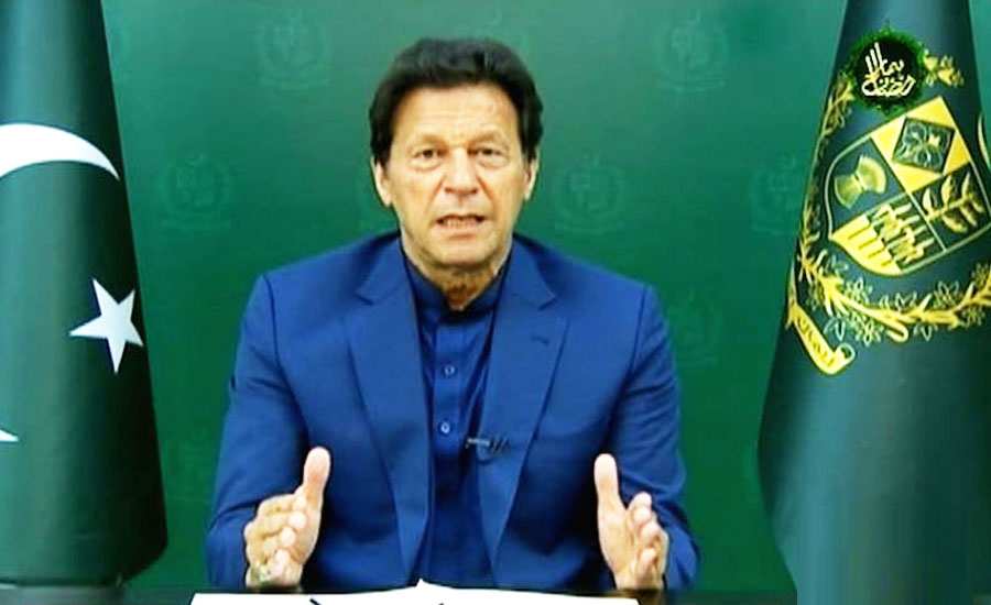Countries get bankrupt when heads of state become corrupt: PM
