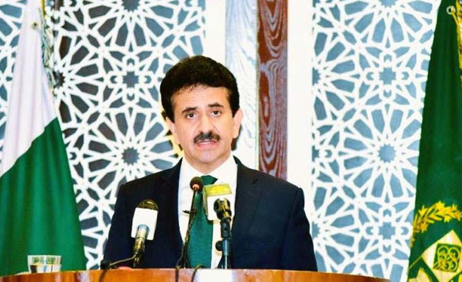 Pakistan reaffirms commitment to play role in combating climate crisis