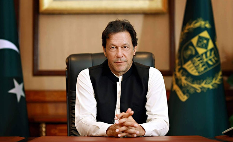 Prime Minister Imran Khan expresses grief over Ghotki train accident