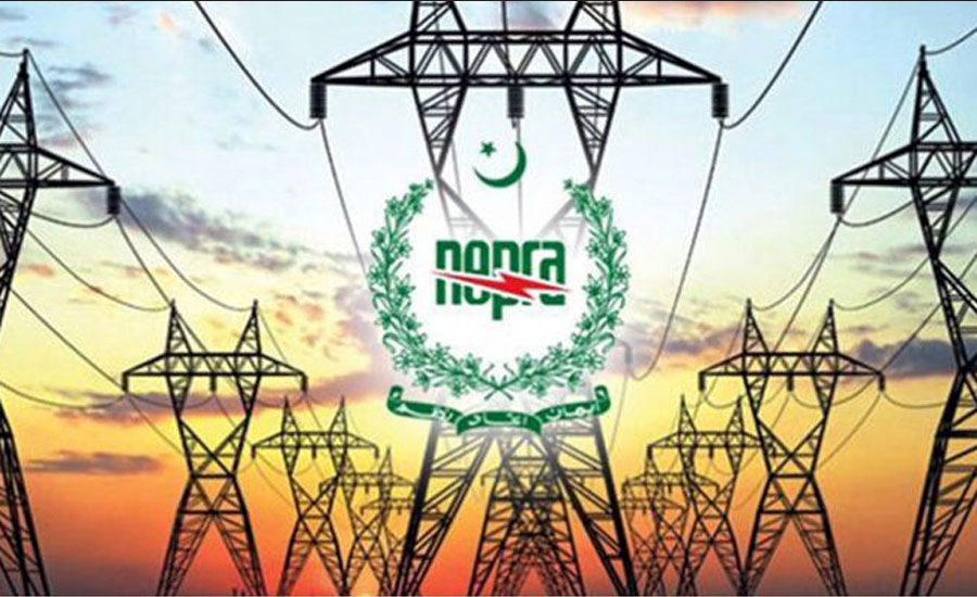 NEPRA reduces power tariff by 44 paisas per unit only for June bills
