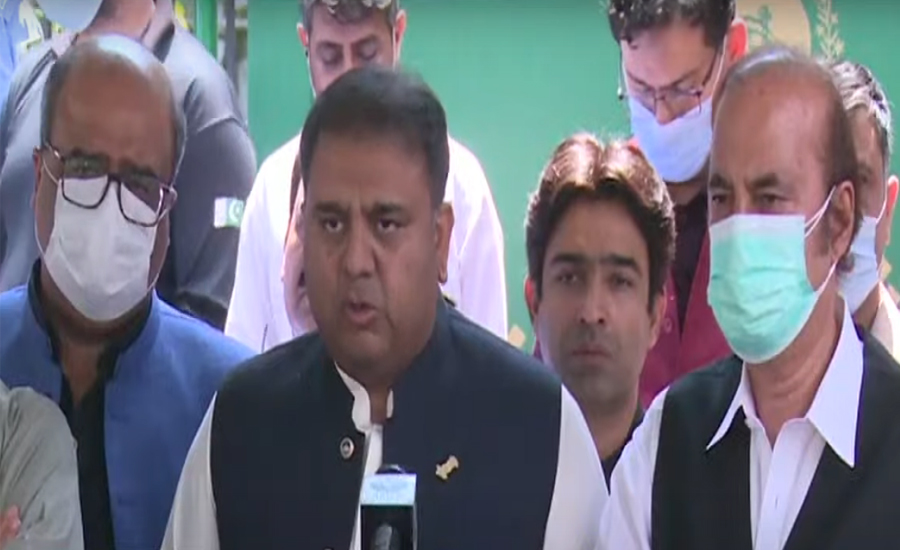 Next election will be held under new mechanism, says Fawad Chaudhary