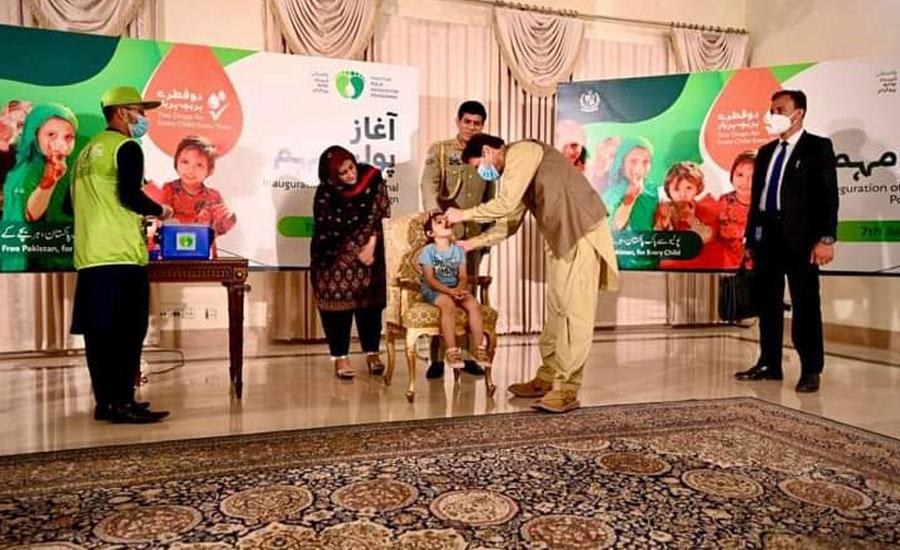 PM inaugurates national anti-polio campaign
