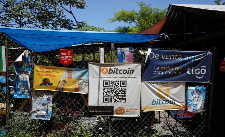In a world first, El Salvador makes bitcoin legal tender