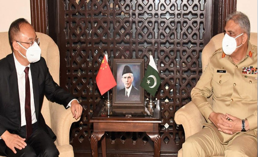 COAS, Chinese envoy discuss Afghan peace process, progress on CPEC
