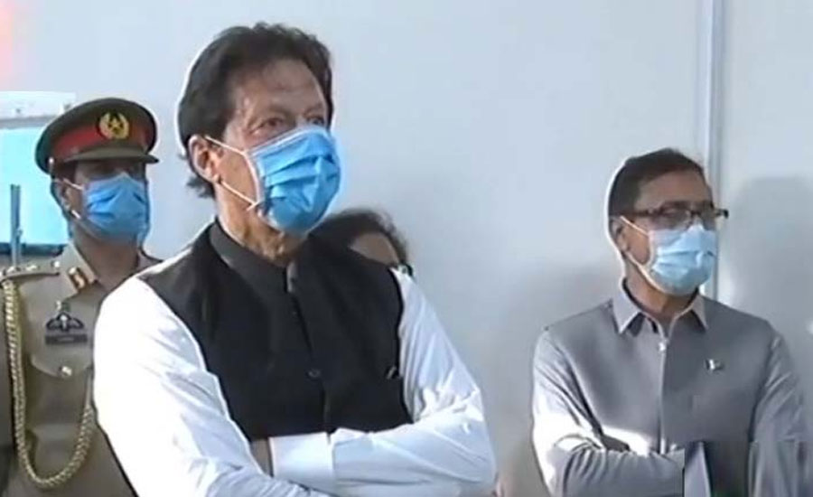 PM inaugurates One Window Ehsaas Centre