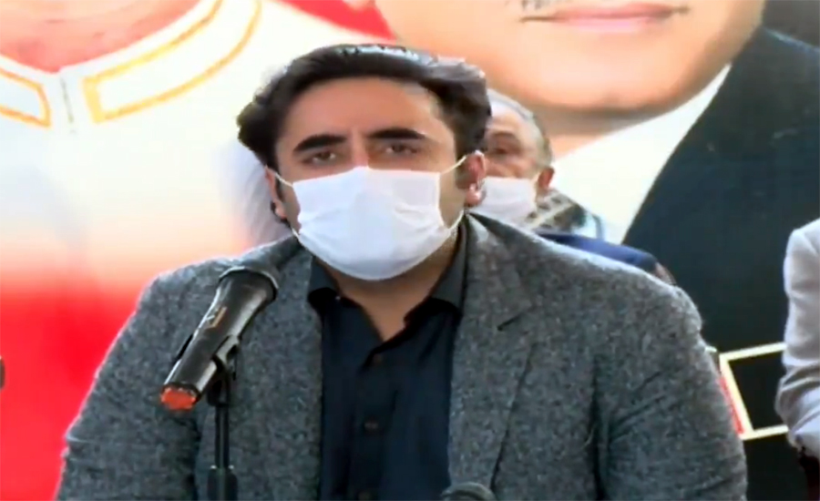 Bilawal Bhutto says PTI budget is political, not public