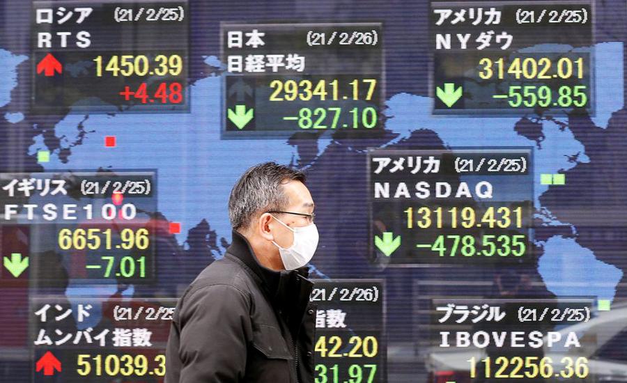 Asian shares hold range as investors eye US inflation data