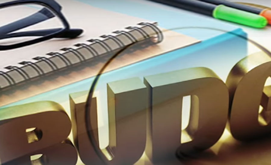 Budget 2021-22 to be presented tomorrow, Rs 900 billion allocated for development