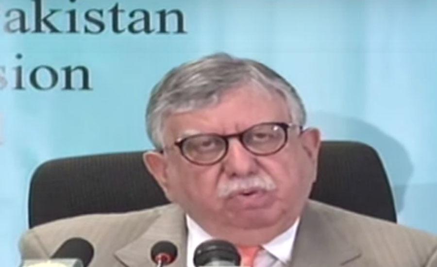 Finance minister unveils Economic Survey 2020-21
