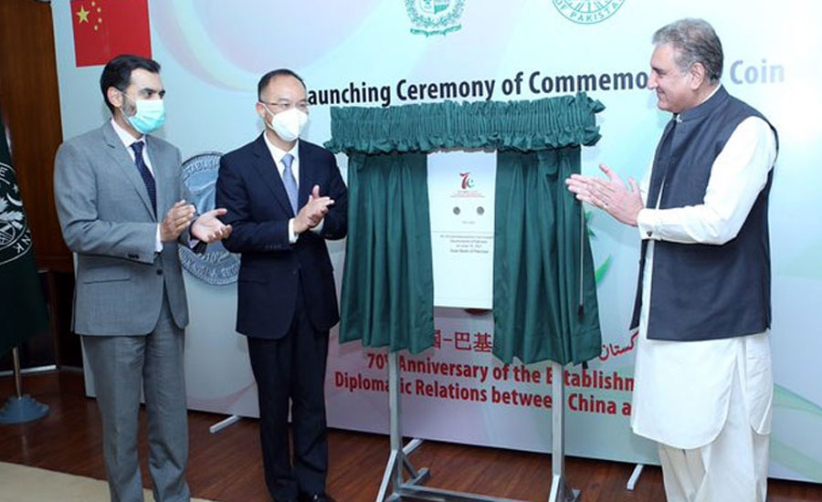 Time-tested Pak-China relationship flourishing with each passing day: FM