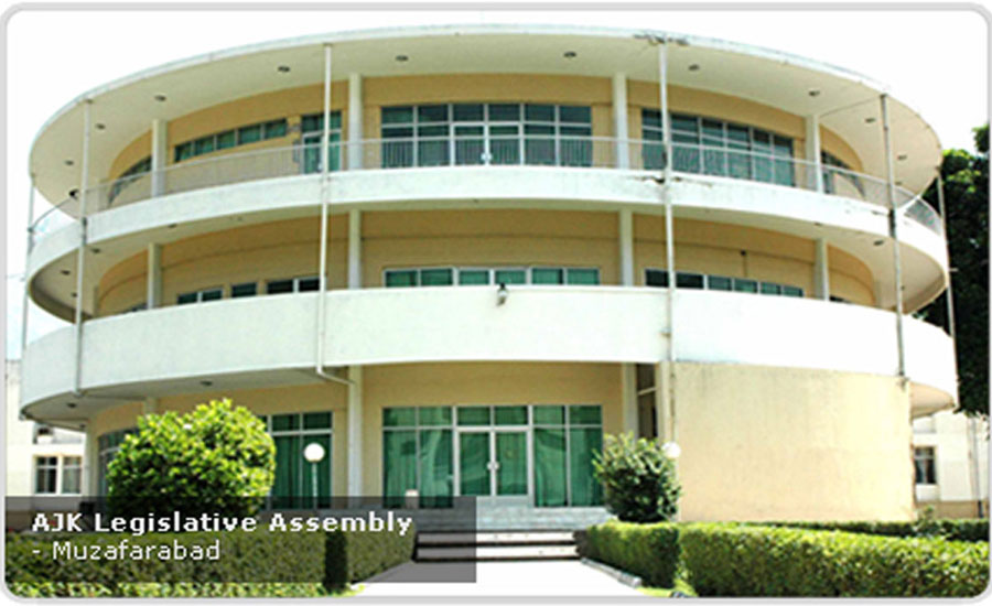 General Election 2021 for AJK Legislative Assembly to be held on July 25