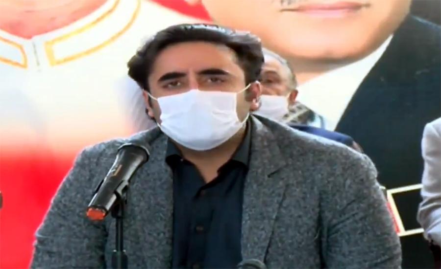 Economic survey missed poverty, unemployment despite their historic increase: Bilawal Bhutto